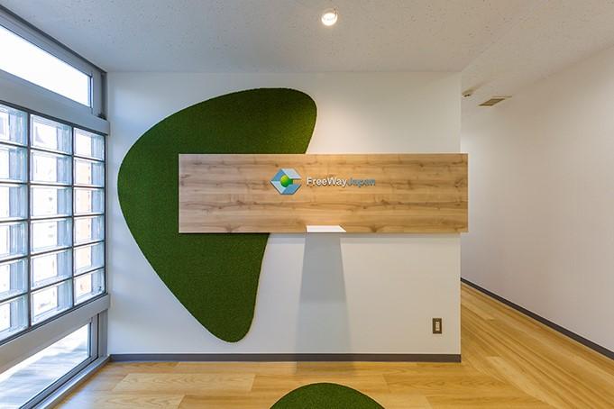 事例 オフィスデザインから始まる働き方改革 オフィスル